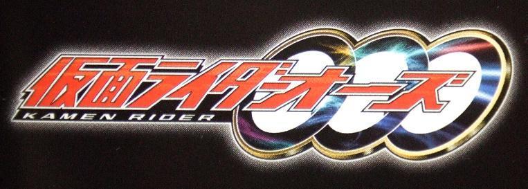 Kamen Rider Den O Logo 仮面ライダーOOO ...